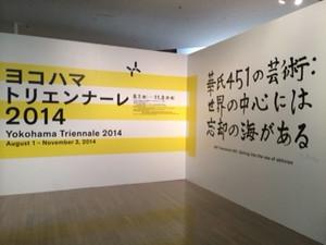 2014yokohama_tri_1_fotor
