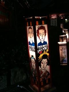 Asakusa2010_3